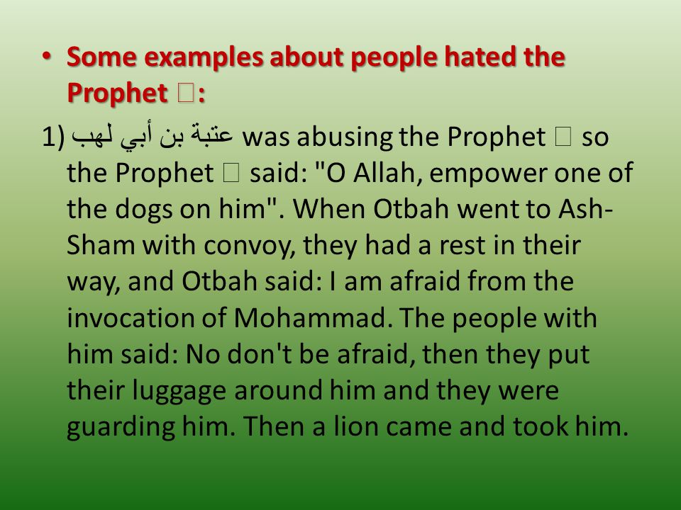 Some examples about people hated the Prophet  : Some examples about people hated the Prophet  : 1) عتبة بن أبي لهب was abusing the Prophet  so the Prophet  said: O Allah, empower one of the dogs on him .
