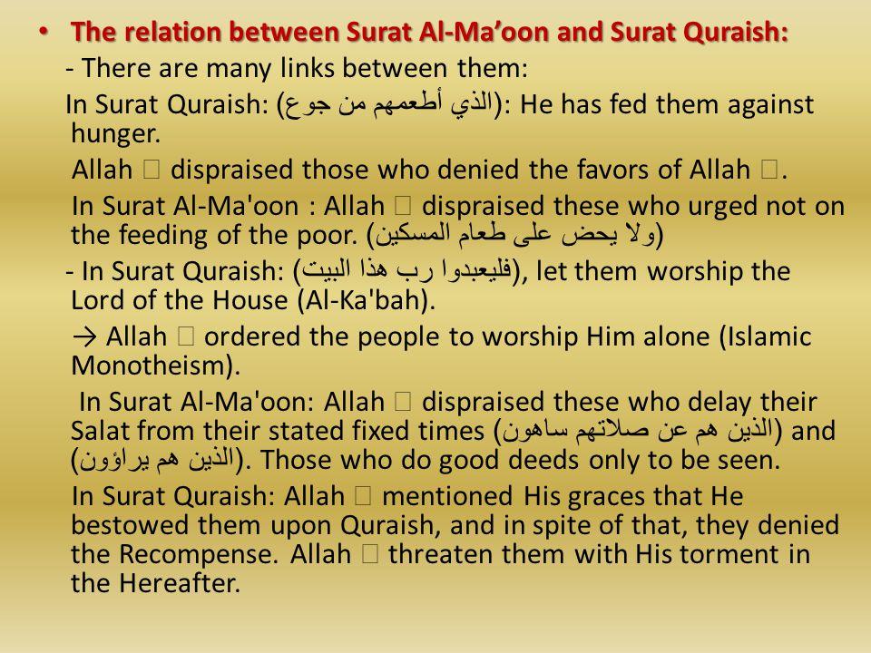 The relation between Surat Al-Ma'oon and Surat Quraish: The relation between Surat Al-Ma'oon and Surat Quraish: - There are many links between them: I