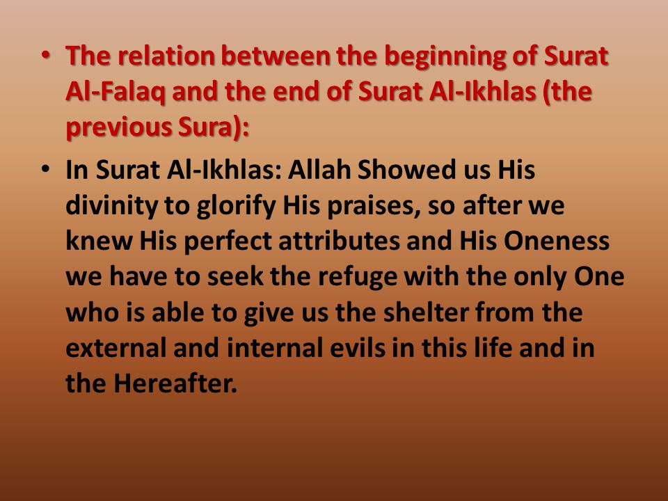 The relation between the beginning of Surat Al-Falaq and the end of Surat Al-Ikhlas (the previous Sura): The relation between the beginning of Surat A