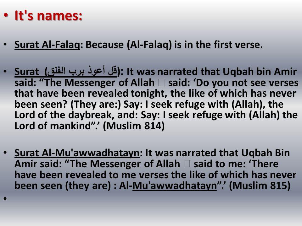 Hasbi Allaahu laa ilaaha illa huwa, 'alayhi tawakkaltu wa huwa Rabb ul-'arsh il-'azeem (Allaah is sufficient for me.