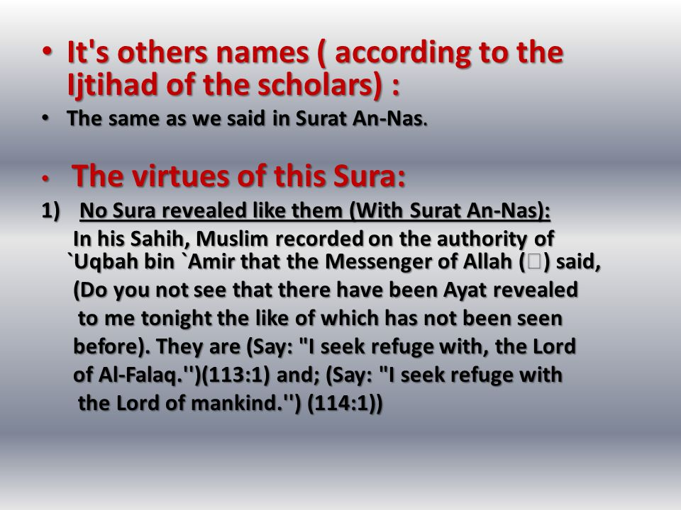 the best two Surahs that the people recite before sleeping: 2) the best two Surahs that the people recite before sleeping: Imam Ahmad recorded from `Uqbah bin `Amir that he said, While I was leading the Messenger of Allah(  ) along one of these paths he said, (O `Uqbah.