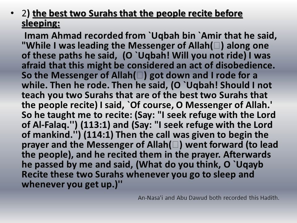 the best two Surahs that the people recite before sleeping: 2) the best two Surahs that the people recite before sleeping: Imam Ahmad recorded from `U