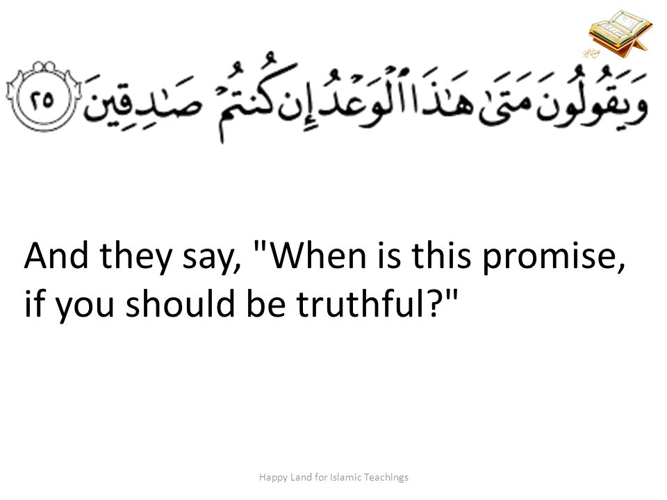 And they say, When is this promise, if you should be truthful