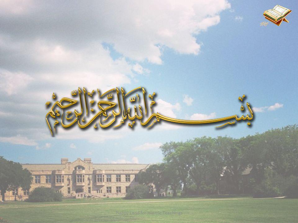 فَلَمَّا But when رَأَوْهُ they (will) see it زُلْفَةً approaching, سِيٓــَٔتْ (will be) distressed وُجُوهُ (the) faces ٱلَّذِينَ (of) those who كَفَرُواْ disbelieved, وَقِيلَ and it will be said, هَـٰذَا `This Happy Land for Islamic Teachings ٱلَّذِى (is) that which كُنتُم you used (to) بِهِۦ for it تَدَّعُونَ call.
