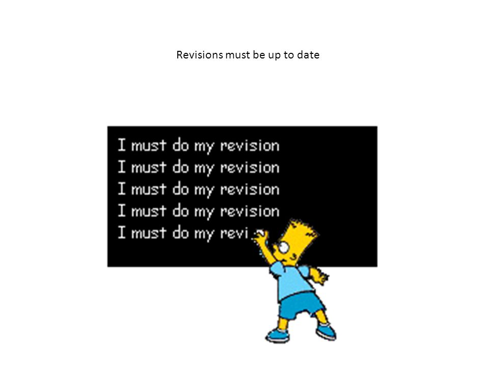 Revisions must be up to date