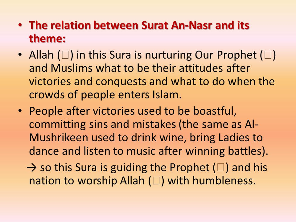 The relation between Surat An-Nasr and its theme: The relation between Surat An-Nasr and its theme: Allah (  ) in this Sura is nurturing Our Prophet