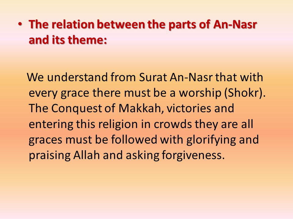 The relation between the parts of An-Nasr and its theme: The relation between the parts of An-Nasr and its theme: We understand from Surat An-Nasr tha