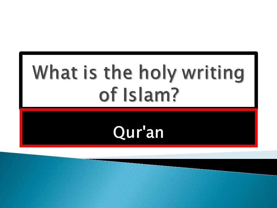 Qur an