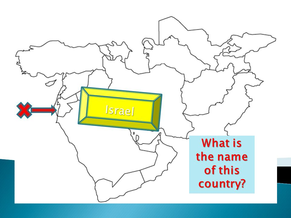 What is the name of this country? Israel