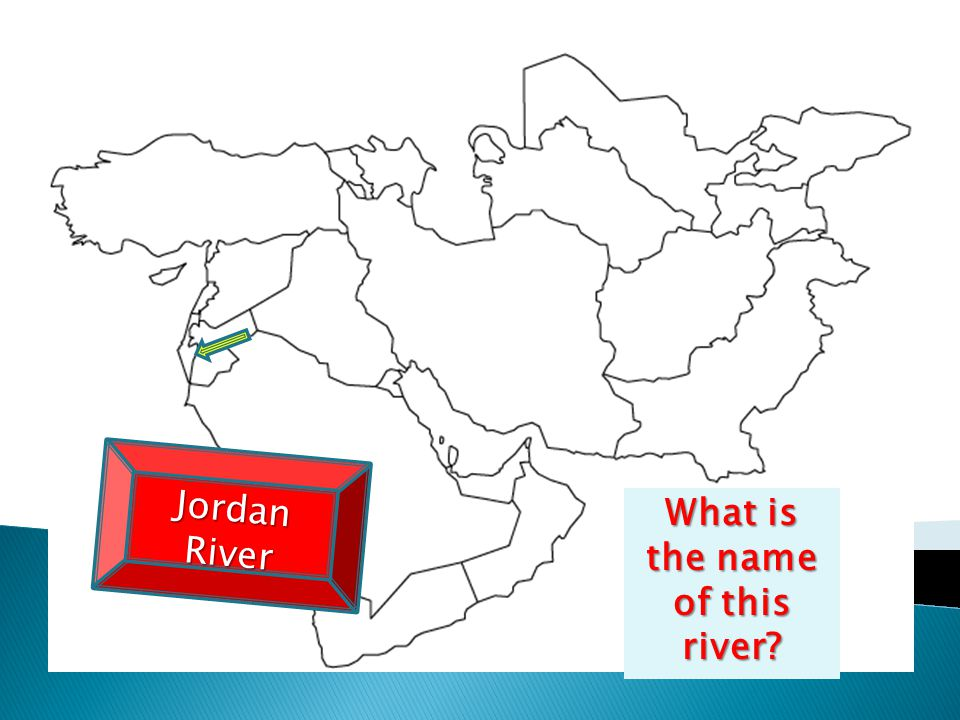 What is the name of this river? Jordan River