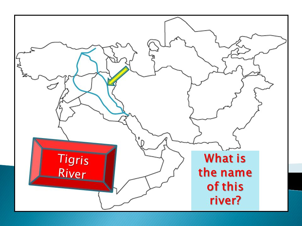 What is the name of this river Tigris River