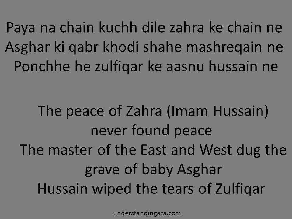 Paya na chain kuchh dile zahra ke chain ne Asghar ki qabr khodi shahe mashreqain ne Ponchhe he zulfiqar ke aasnu hussain ne understandingaza.com The p