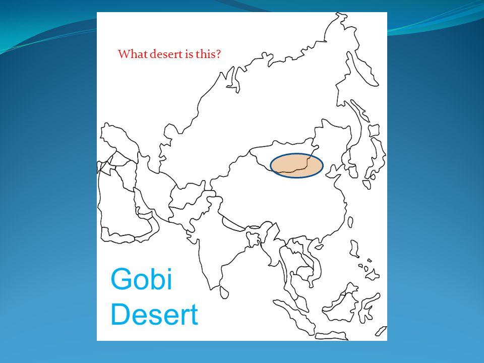 ©abcteach Japan and Asia Japanabcteach Japan What desert is this Gobi Desert
