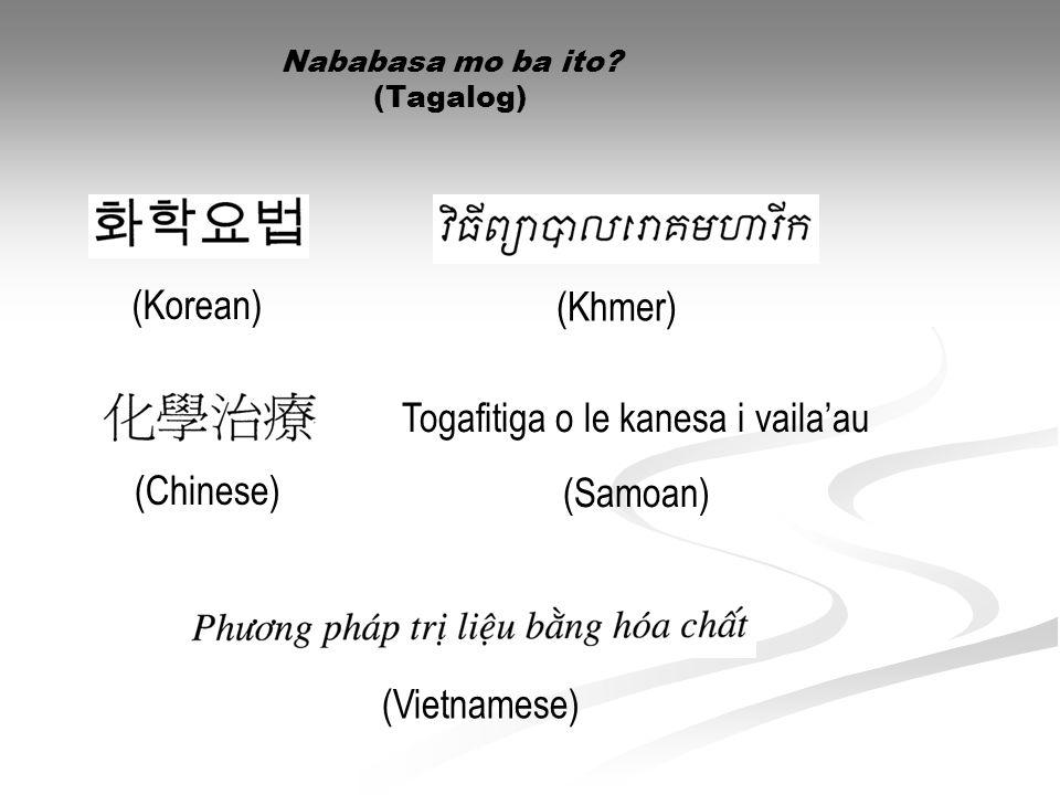 Togafitiga o le kanesa i vaila'au (Samoan) Nababasa mo ba ito.