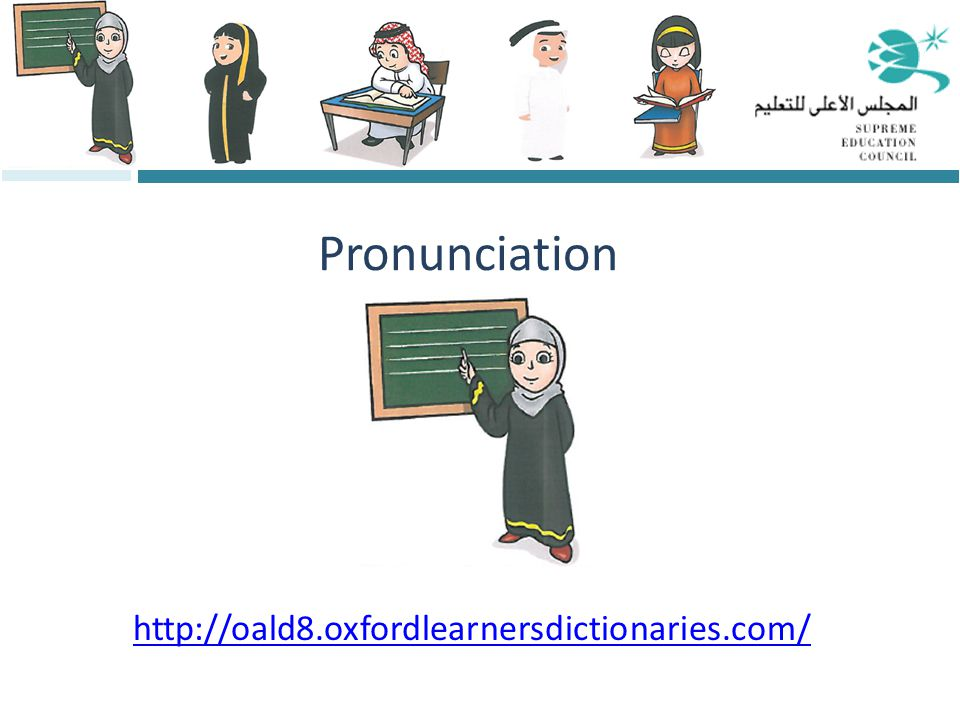 Pronunciation http://oald8.oxfordlearnersdictionaries.com/