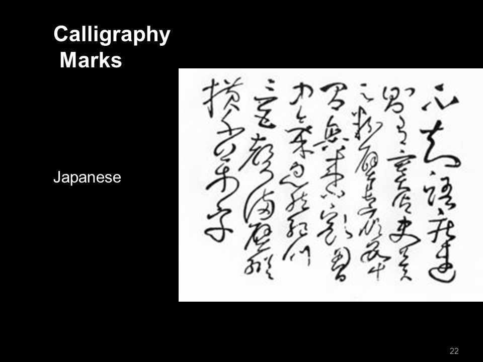 Calligraphy Marks 22 Japanese