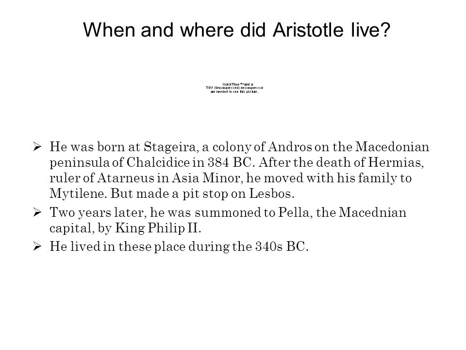 When and where did Aristotle live.