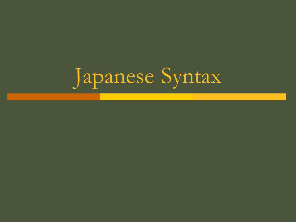 Japanese Syntax