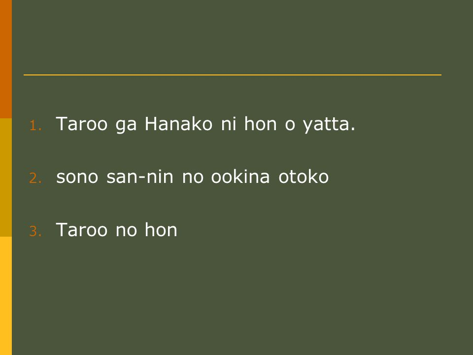 1. Taroo ga katta hon 2. Taroo ojisan 3. hijooni hayaku hashiru