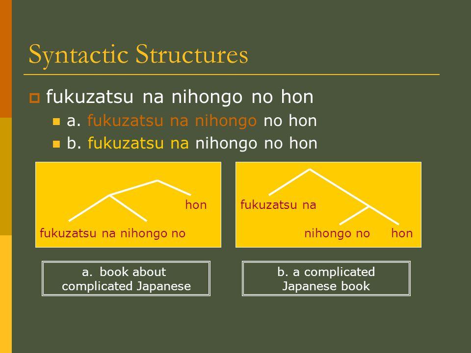 Syntactic Structures  fukuzatsu na nihongo no hon a.