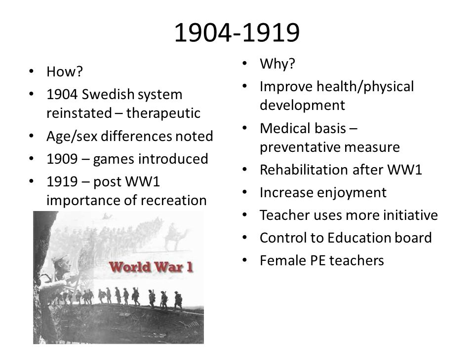1904-1919 How.