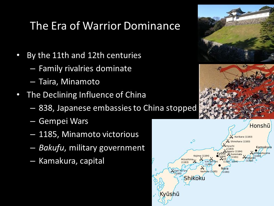 The Breakdown of Bakufu Dominance and the Age of the Warlords Yoritomo Minamoto leader Assassinates relatives Death brings succession struggle Hojo family Minamoto, emperor figureheads Ashikaga Takuaji Minamoto 14th century, overthrows Kamakura rule Ashikaga Shogunate established Emperor driven from Kyoto Struggle weakens all authority