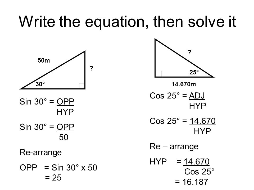 Write the equation, then solve it 30° 50m .