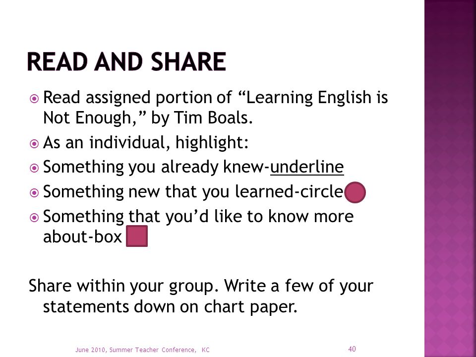 Read assigned portion of Learning English is Not Enough, by Tim Boals.