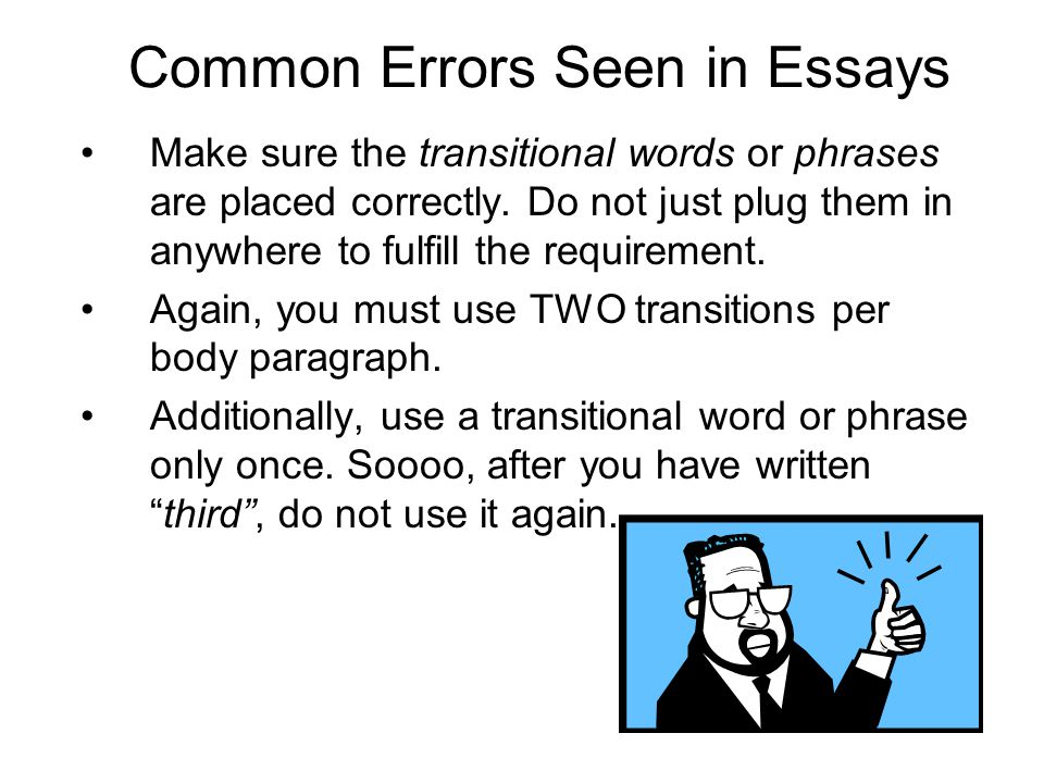 useful english phrases for writing essays I get a lot of questions about writing essays, and i've taught hundreds of students how to write effective essays (which get good grades) one of the most common mistakes that i see is a lack of opinion.