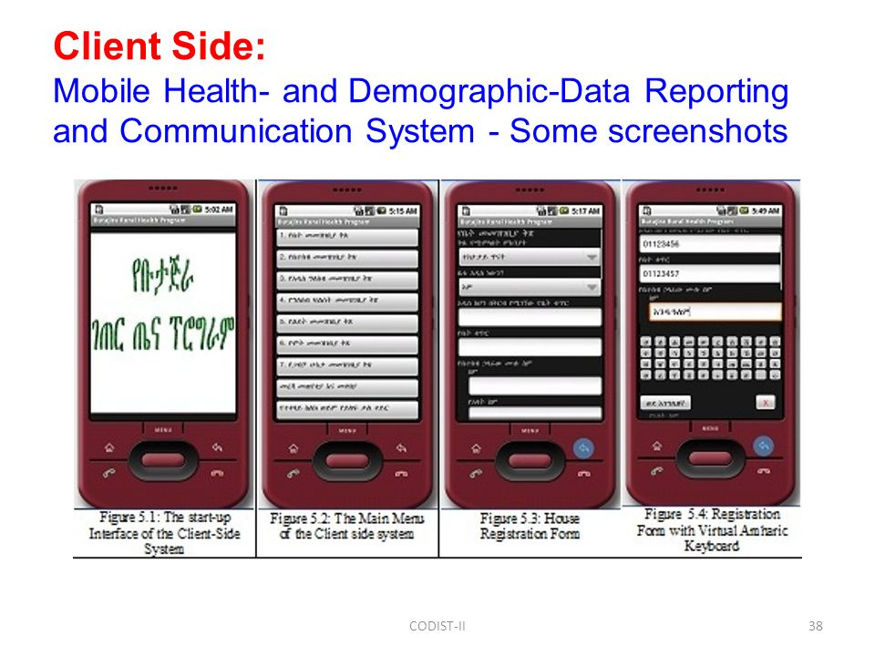 Client Side: Mobile Health- and Demographic-Data Reporting and Communication System - Some screenshots CODIST-II38