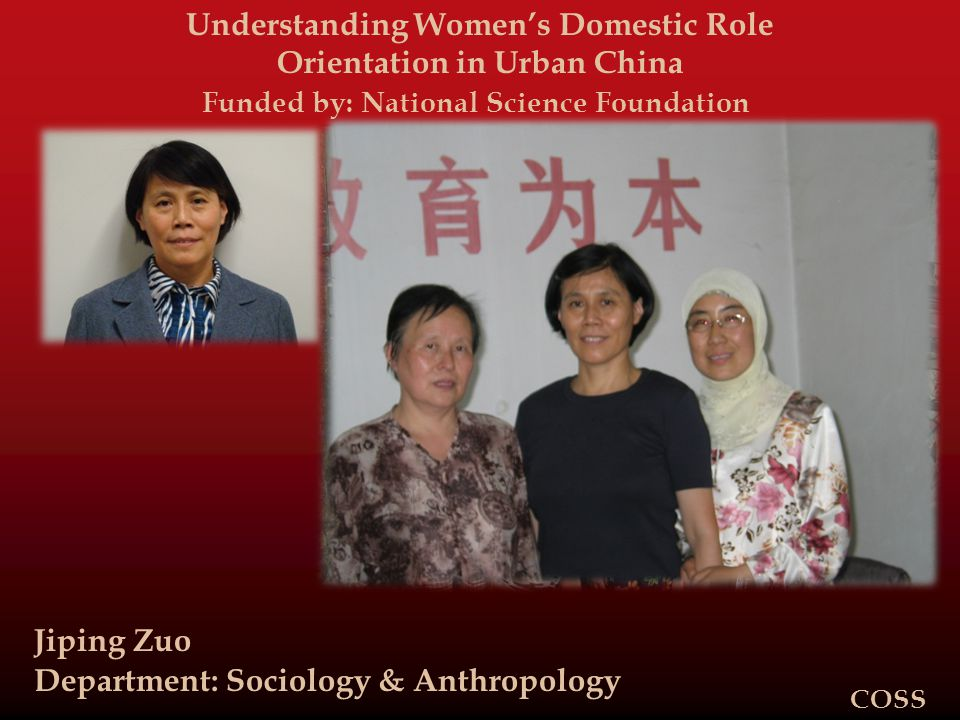 Understanding Women's Domestic Role Orientation in Urban China Funded by: National Science Foundation Jiping Zuo Department: Sociology & Anthropology COSS