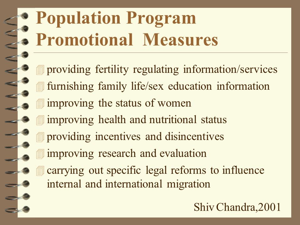 Structures to be created for NPP-2000,India 4 National Population Commission under the chair of Prime Minister 4 Population Commissions in each state
