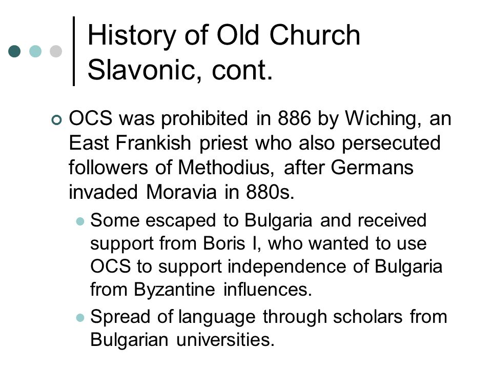 History of the Slavic nations First mention in recorded history by Ptolemy and Jordanes as Venedes .