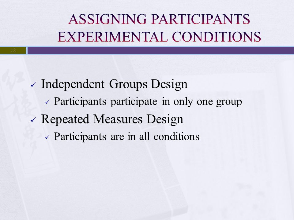 Independent Groups Design Participants participate in only one group Repeated Measures Design Participants are in all conditions 12