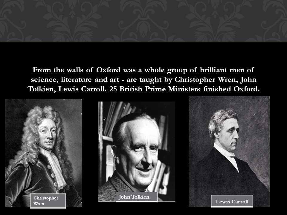 From the walls of Oxford was a whole group of brilliant men of science, literature and art - are taught by Christopher Wren, John Tolkien, Lewis Carro