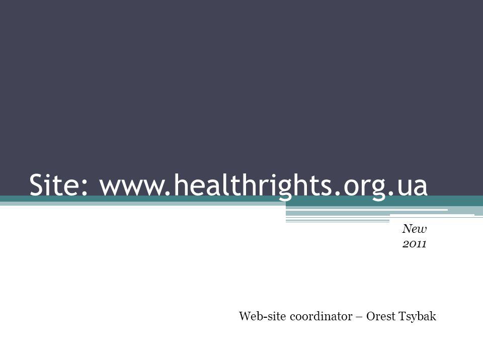 Site: www.healthrights.org.ua New 2011 Web-site coordinator – Orest Tsybak