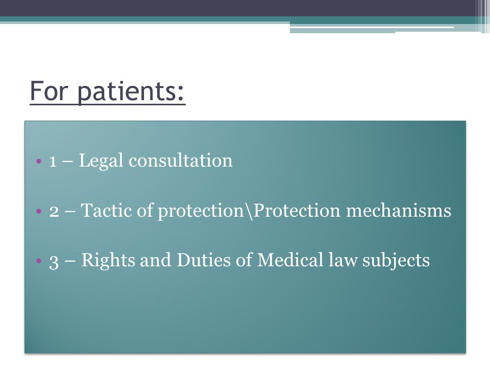 For patients: 1 – Legal consultation 2 – Tactic of protection\Protection mechanisms 3 – Rights and Duties of Medical law subjects 1 – Legal consultation 2 – Tactic of protection\Protection mechanisms 3 – Rights and Duties of Medical law subjects