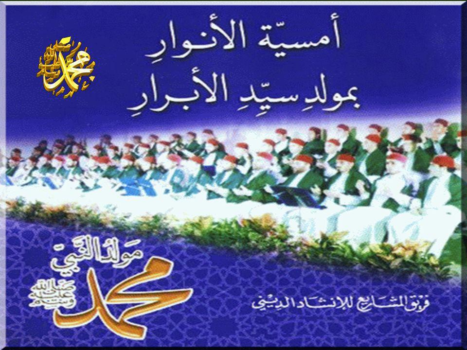 www.alsunna.org2
