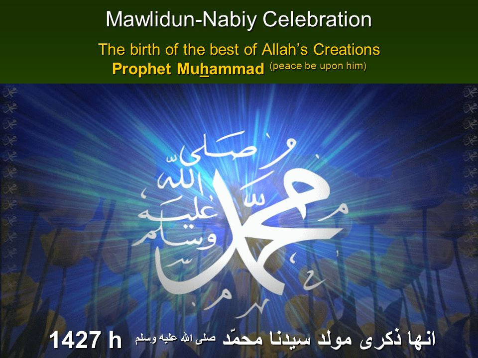 www.alsunna.org4 The Story of the Birth of Prophet Muhammad Sallallahu ^Alayhi Wa Sallam – May Allah increase his honor and protect his nation Over 1400 years ago, was the birth of the best of mankind, Prophet Muhammad Sallallahu ^Alayhi Wa Sallam Prophet Muhammad Sallallahu Alayhi Wa Sallam is the last Prophet of Allah, he was born in Mecca on 12th of rabi^ul Awal about 1480 years ago, and was buried in the blessed city of Medina.