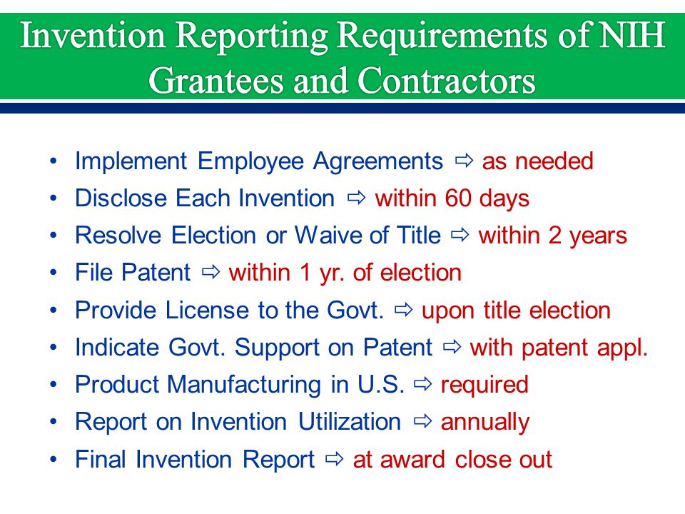 Implement Employee Agreements  as needed Disclose Each Invention  within 60 days Resolve Election or Waive of Title  within 2 years File Patent  within 1 yr.