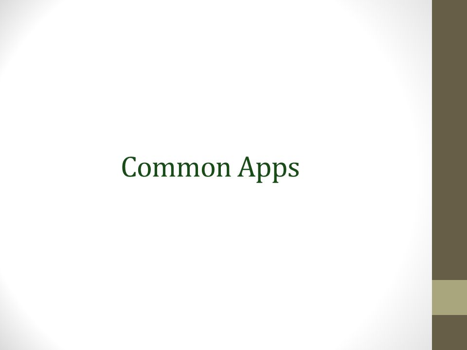 Common Apps