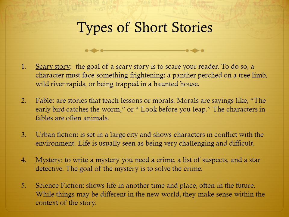 Short Stories Essay