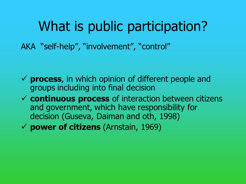 What is public participation.