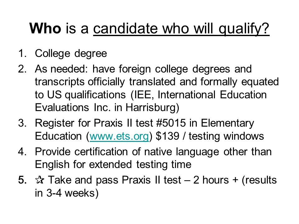 Who is a candidate who will qualify.