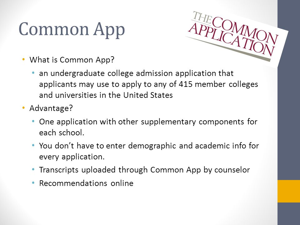 Common App What is Common App.