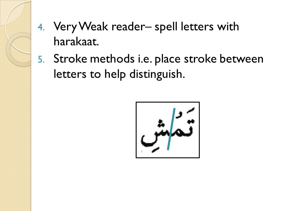 4.4. Very Weak reader– spell letters with harakaat.
