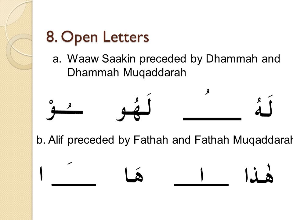 a.Waaw Saakin preceded by Dhammah and Dhammah Muqaddarah b.