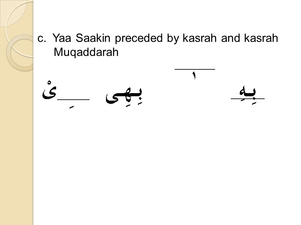 c.Yaa Saakin preceded by kasrah and kasrah Muqaddarah