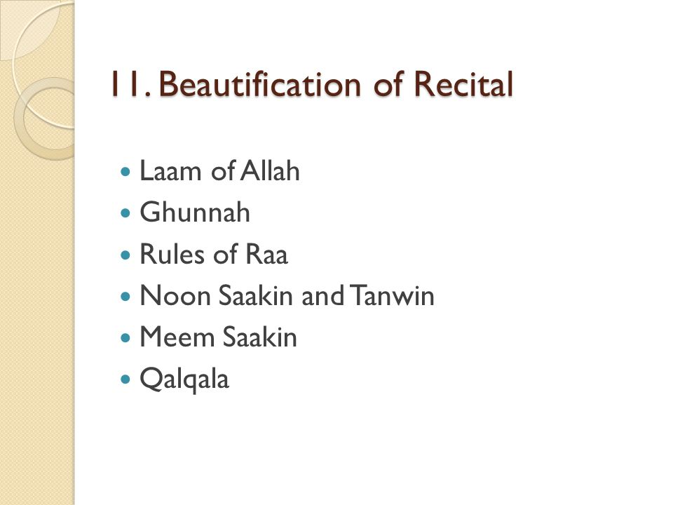 Laam of Allah Ghunnah Rules of Raa Noon Saakin and Tanwin Meem Saakin Qalqala 11.
