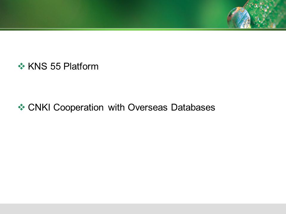  KNS 55 Platform  CNKI Cooperation with Overseas Databases